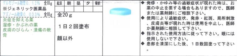 f:id:nezujiro:20180620052515j:plain