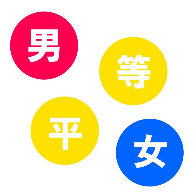 f:id:nezujiro:20180706152234p:plain
