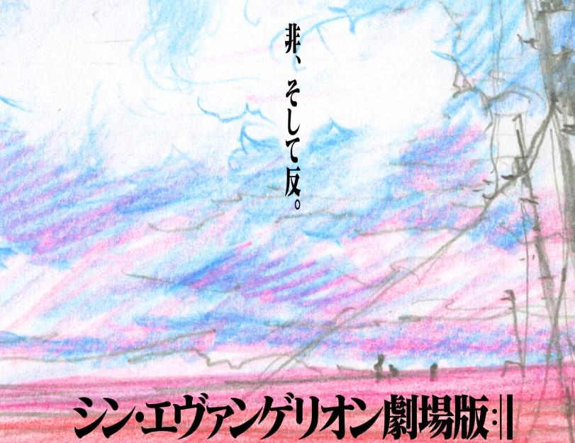 f:id:nezujiro:20180720164144j:plain