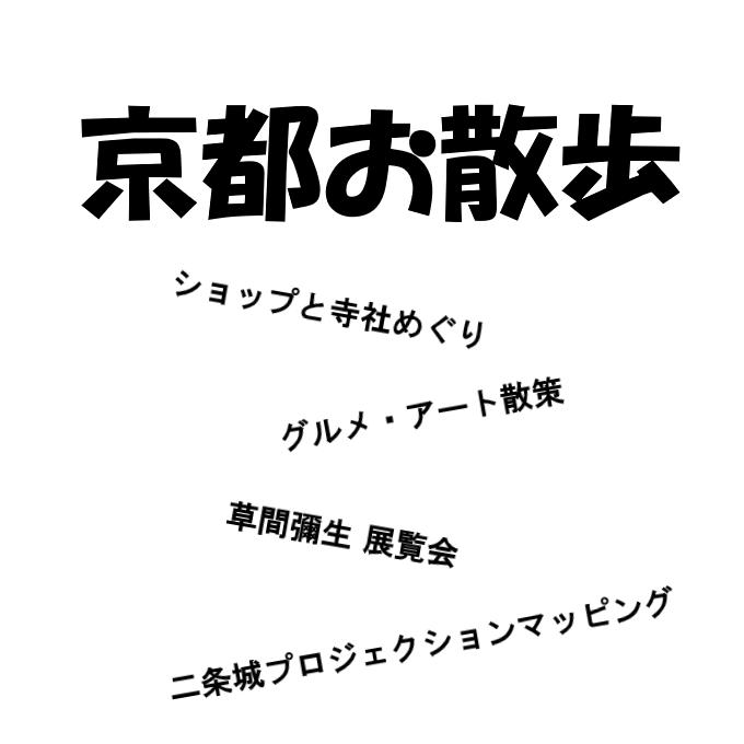 f:id:nezujiro:20180802113832p:plain