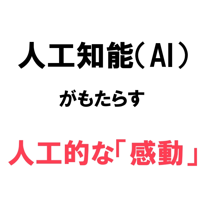 f:id:nezujiro:20180821102606j:plain