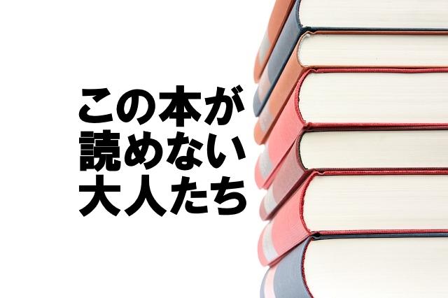 f:id:nezujiro:20180903080721j:plain