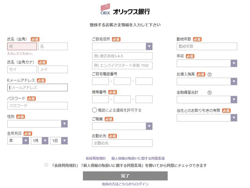 f:id:nezujiro:20180911062126j:plain