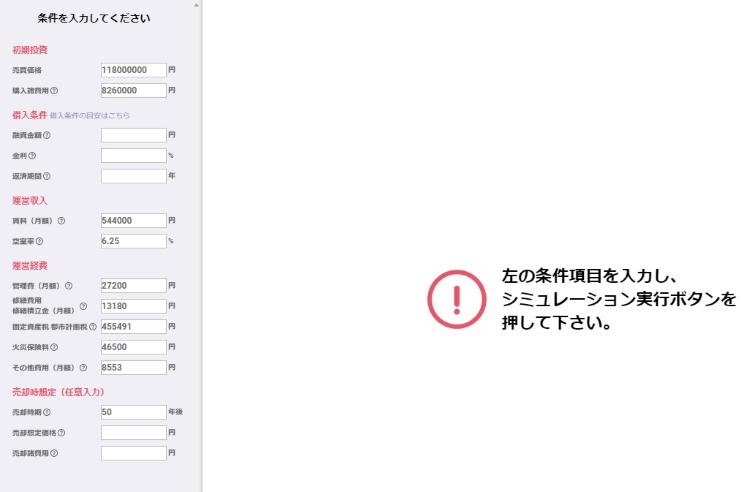 f:id:nezujiro:20180911081031j:plain