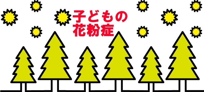 f:id:nezujiro:20180911101519j:plain