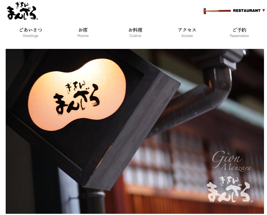 f:id:nezujiro:20181009105548j:plain