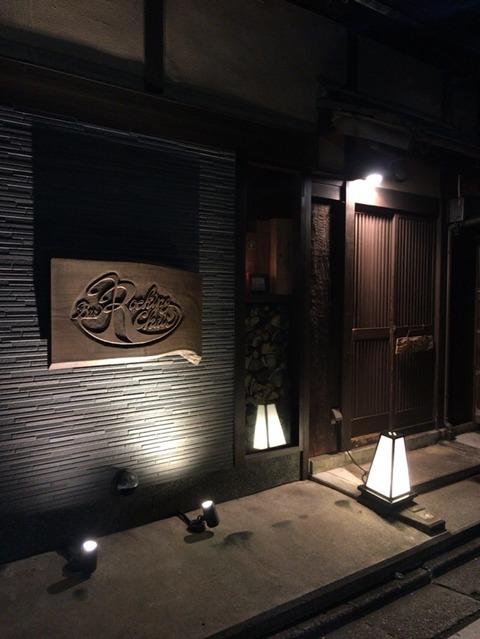 f:id:nezujiro:20181009123057j:plain