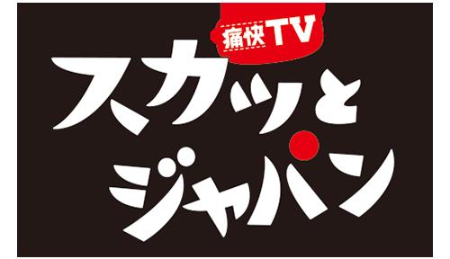 f:id:nezujiro:20181012145937p:plain