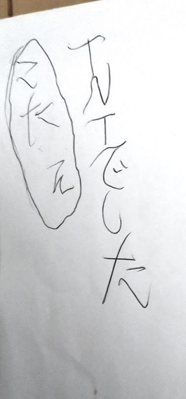 f:id:nezujiro:20181101101506j:plain