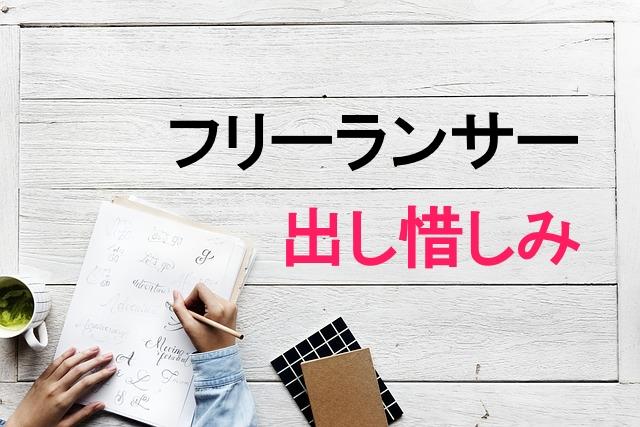 f:id:nezujiro:20181106155836j:plain