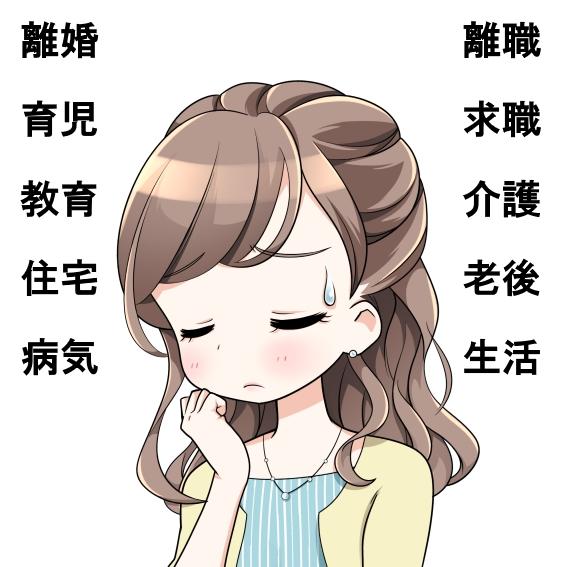 f:id:nezujiro:20181108135547j:plain