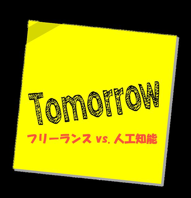 f:id:nezujiro:20181126151915p:plain