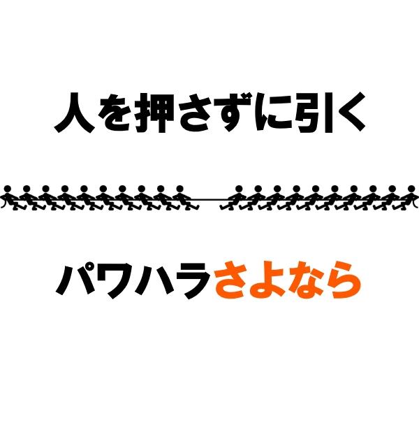 f:id:nezujiro:20181127145040j:plain