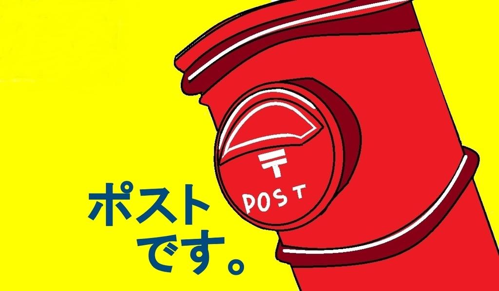 f:id:nezujiro:20181128111912j:plain