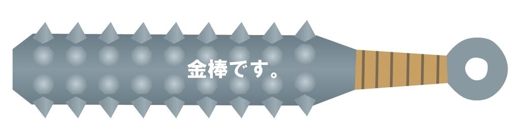 f:id:nezujiro:20181129132028j:plain
