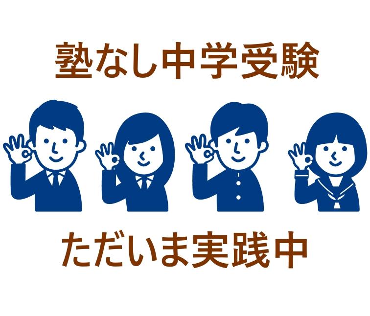 f:id:nezujiro:20190626102840j:plain