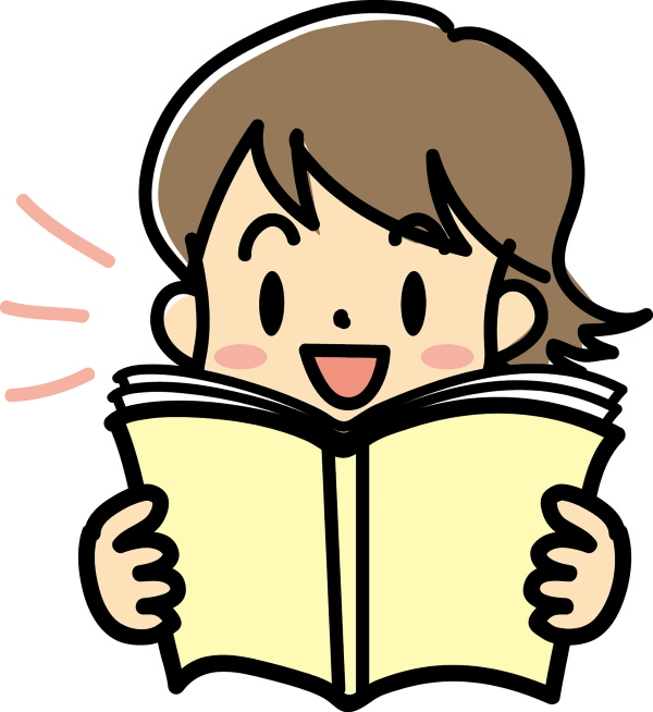 高校受験 塾 通信 偏差値 70