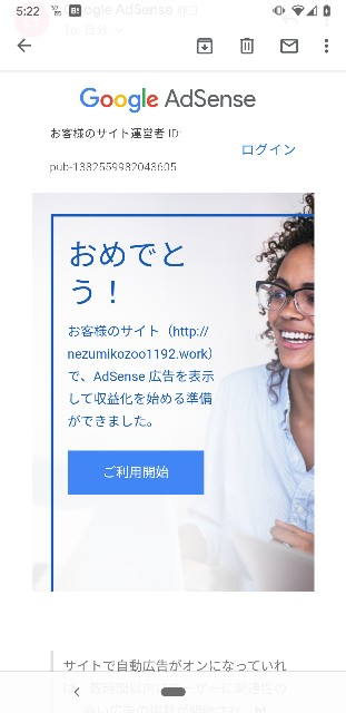 f:id:nezumikozoo:20200122134742j:image
