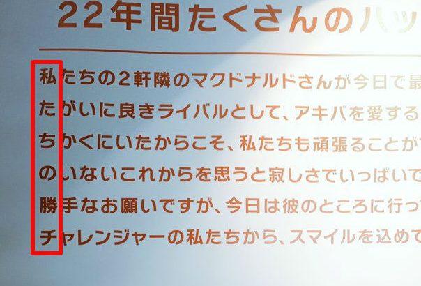 f:id:nezumikozoo:20200213202126j:plain