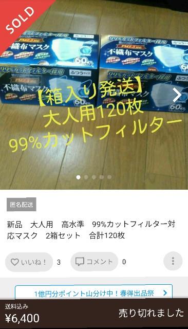 f:id:nezumikozoo:20200214213212j:image