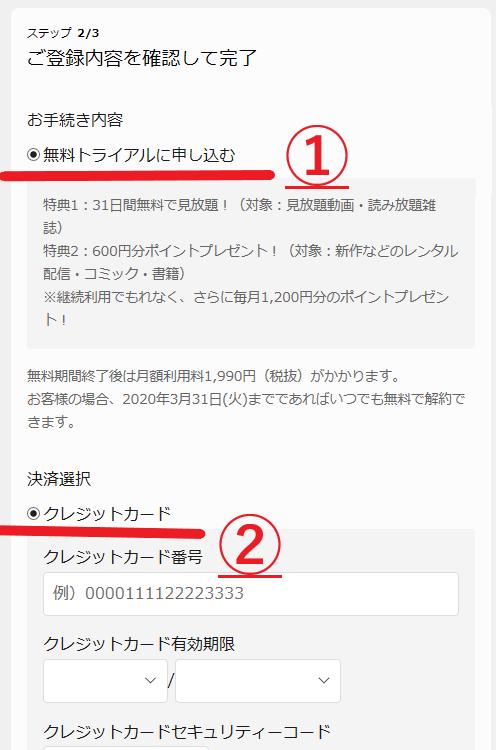 f:id:nezumikozoo:20200303010545p:plain