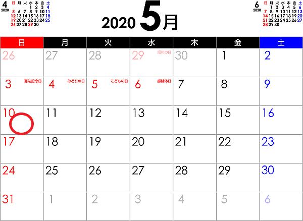 f:id:nezumikozoo:20200329113621p:plain