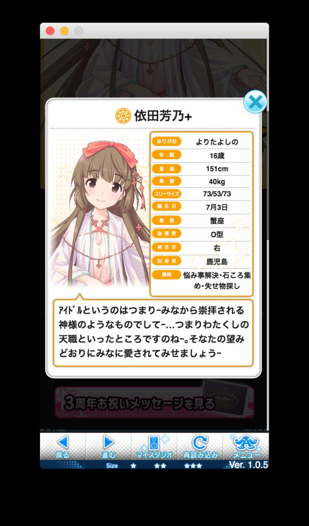 f:id:nezumitori:20160807114446p:plain