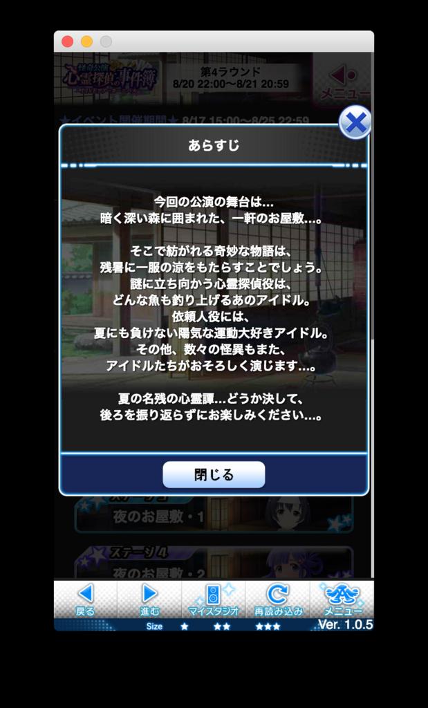 f:id:nezumitori:20160820223927p:plain