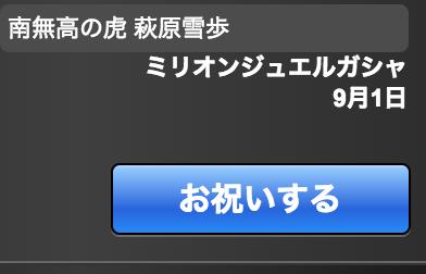 f:id:nezumitori:20160901203220p:plain