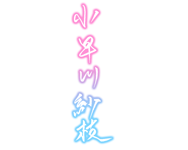 f:id:nezumitori:20160909211712p:plain