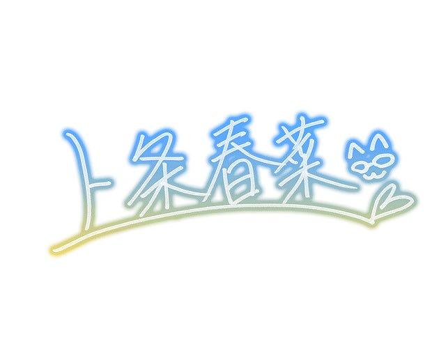 f:id:nezumitori:20160909213900p:plain