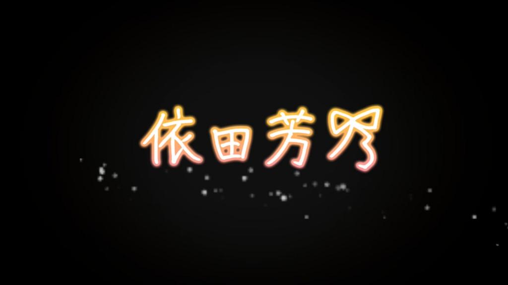 f:id:nezumitori:20160909215912p:plain