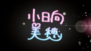 f:id:nezumitori:20160918212341p:plain