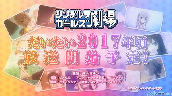 f:id:nezumitori:20161018000442p:plain