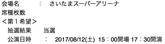 f:id:nezumitori:20170625193107p:plain