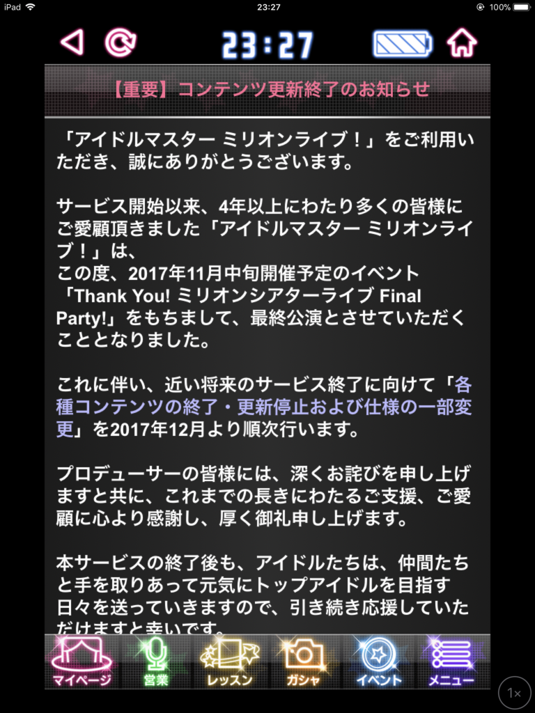 f:id:nezumitori:20171126111725p:plain
