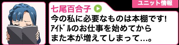 f:id:nezumitori:20171218112958p:plain