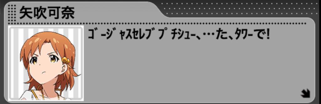 f:id:nezumitori:20171218185811p:plain