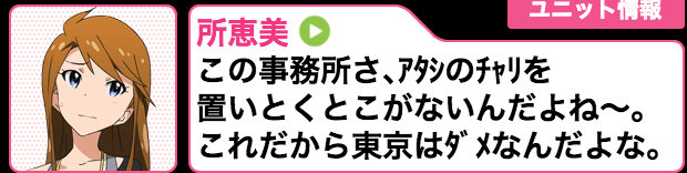 f:id:nezumitori:20171218202448p:plain