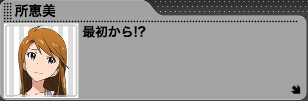 f:id:nezumitori:20180114023425p:plain