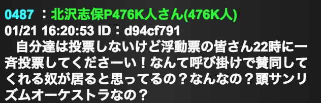 f:id:nezumitori:20180123234734p:plain