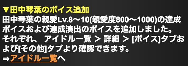 f:id:nezumitori:20180215220728p:plain