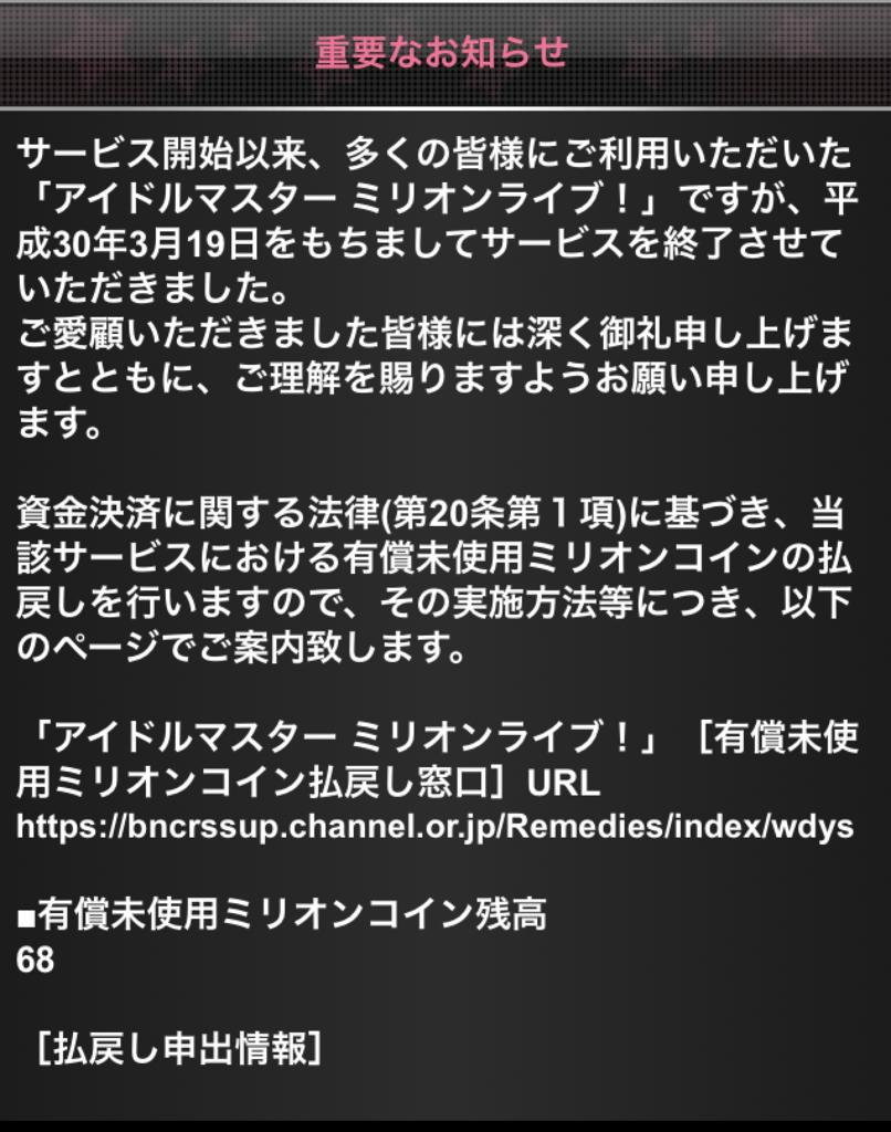 f:id:nezumitori:20180319204923p:plain