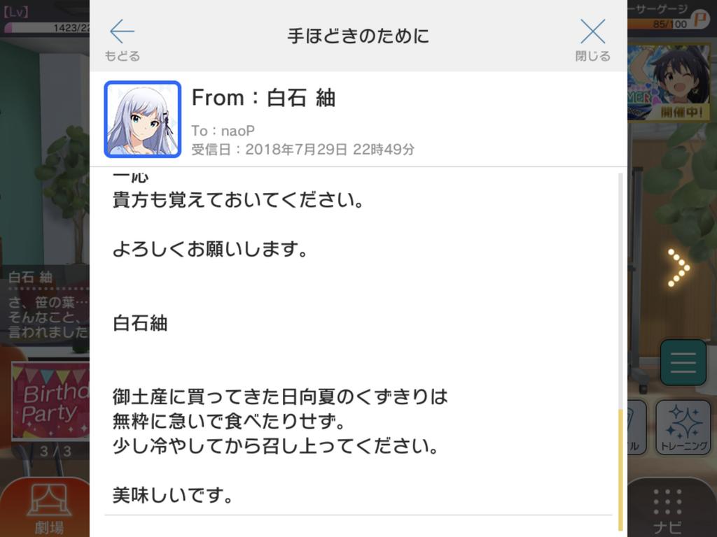 f:id:nezumitori:20181209113528p:plain