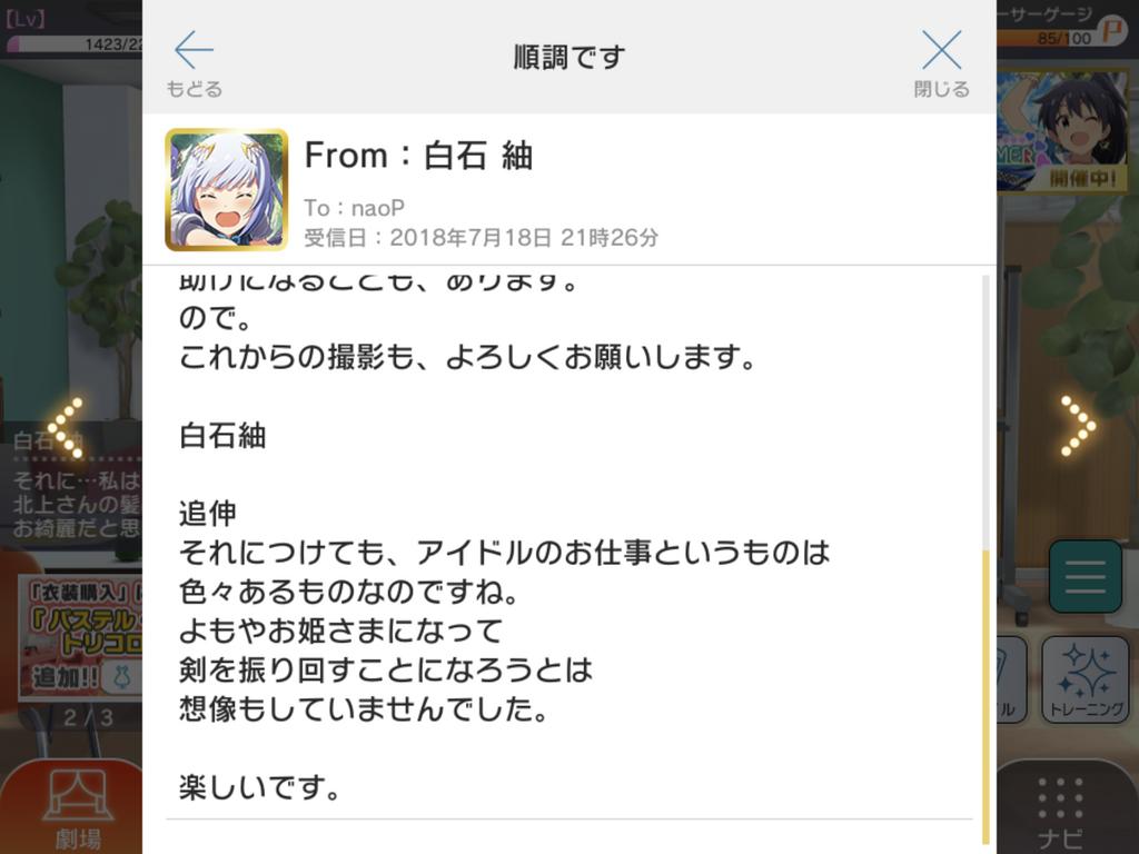 f:id:nezumitori:20181209113533p:plain