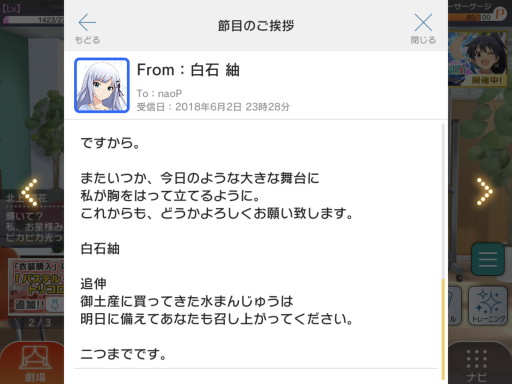 f:id:nezumitori:20181209113537p:plain