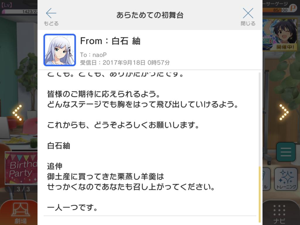 f:id:nezumitori:20181209113541p:plain