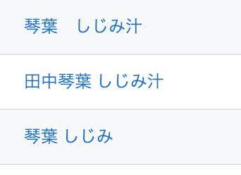 f:id:nezumitori:20181228000126p:plain
