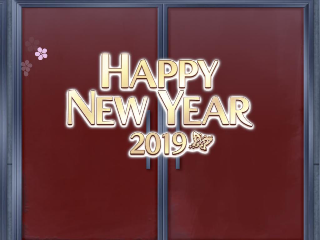 f:id:nezumitori:20190101225416p:plain