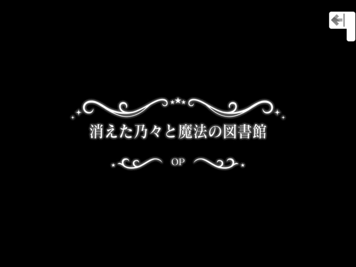 f:id:nezumitori:20190403213631p:plain